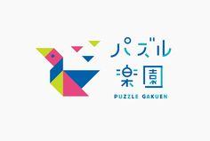 Puzzle gakuen on Behance