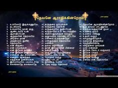 Tamil Christian Best Songs | Father.S.J. Berchmans | Holy gospel Music - YouTube Tamil Christian, Christian Songs, Gospel Music, Best Songs, Father, Youtube, Pai, Youtubers, Dads