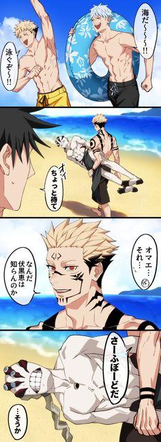 Otaku Anime, Manga Anime, Anime Art, Reborn Anime, Manhwa, Naruto Funny, Handsome Anime, Cute Anime Guys, Anime Scenery