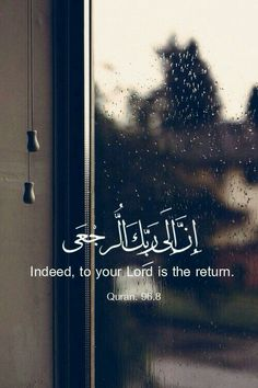 quran, islam, and mus lim image Allah Quotes, Muslim Quotes, Religious Quotes, Qoutes, Arabic Quotes, Beautiful Quran Quotes, Quran Quotes Inspirational, Motivational, Islam Allah