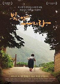 밀양 아리랑 (2014) ◆2015.07.16 개봉 ◆다큐멘터리 ◆102분 ◆밀양 송전탑 이야기