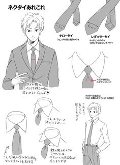 How to draw somebody in a suit - drawing reference Drawing Techniques, Drawing Tips, Drawing Reference, Anime Uniform, Suit Drawing, Manga Drawing, Manga Clothes, Drawing Clothes, Costume Manga