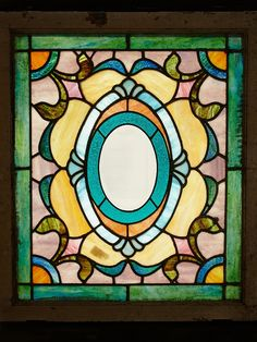 Antique stained glass, reminds me of my childhood home, beautiful.
