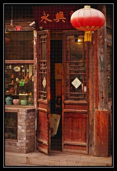 Hutongs in Beijing: Boots Women, Antiques Feeling, Ugg Boots ...