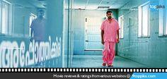 Cast: Suresh Gopi, Jayasurya, Asif Ali, Abhirami, Meera Nandan | Director: Madhav Ramadasan | Teenage Apothocary Malayalam Movie Reviews, Ratings, Trailers, Audio Songs and Lyrics from Various Web Sites. http://www.9toppiks.com/tiT6