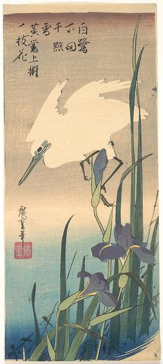 Utagawa Hiroshige  (Japanese, 1797–1858). White Heron and Iris, 20th century. Japan. The Metropolitan Museum of Art, New York. The Harry G. C. Packard Collection of Asian Art, Gift of Harry G. C. Packard, and Purchase, Fletcher, Rogers, Harris Brisbane Dick, and Louis V. Bell Funds, Joseph Pulitzer Bequest, and The Annenberg Fund Inc. Gift, 1975 (JP3514) #iris #flower