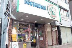 One of my favorite restaurants in Yokosuka, Japan