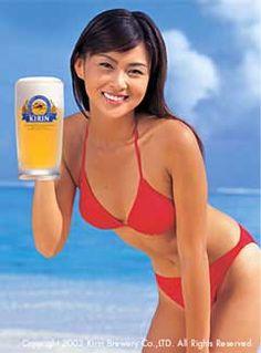 Japanese beer girl « TravelJapanBlog.com |Japanese Beer Girls