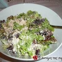 Salad Recipes, Diet Recipes, Snack Recipes, Healthy Recipes, Snacks, Salad Bar, Cobb Salad, Potato Salad, Food And Drink