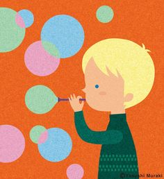 Boy and soap bubble / digital work on Behance People Illustration, Character Illustration, Illustration Art, Kids Poster, Illustrations And Posters, Happy Kids, Cute Drawings, Cute Wallpapers, Book Design