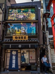 """With so many matsuri festivals in the area, shops selling clothes and accessories for the people participating are an Asakusa staple. Here's one of them: """"Hanteya"""" (http://www.hantenya.com/) in Denpoin Dori; on its shutter there is a hikeshi (Edo period fireman) from the Kabuki play """"Megumi no Kenka"""" #Asakusa, #Denpoin, #matsuri, #Hanteya, #Kabuki, #shutter September 29, 2014 © Grigoris A. Miliaresis"""