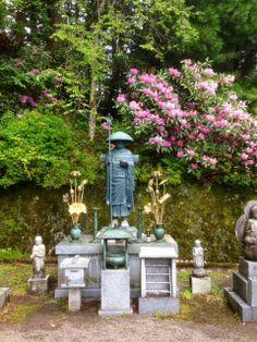 Blog of my Shikoku 88 Temple Pilgrimage in Japan