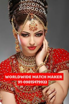 WORLDWIDE MATCH MAKER 91-09815479922 : VERY VERY HIGH STATUS MATCH MAKING…
