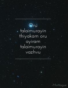 Check out my new PixTeller design! :: Oru talaimurayin thiyakam oru ayiram talaimurayin vazhvu -mont...