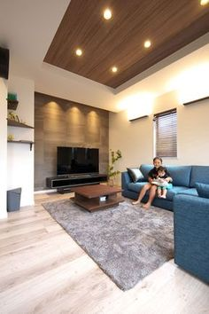 house to home Wooden Ceiling Design, Interior Ceiling Design, House Ceiling Design, Ceiling Design Living Room, Bedroom False Ceiling Design, Home Room Design, Interior Design Living Room, Japanese Interior Design, Beautiful Interior Design