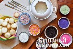 Фондю с йогуртом   Kushanya.Com