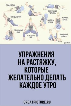 Body Workout At Home, Fitness Workout For Women, Yoga Fitness, Fitness Tips, Health Fitness, Gym Workouts, At Home Workouts, 30 Day Yoga, Weight Loss Meals
