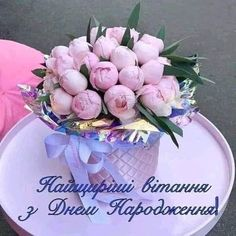 Short Birthday Wishes, Happy Birthday, Happy B Day, Greeting Cards, Flowers, Photography, Happy Brithday, Happy Brithday, Photograph