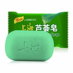 Disinfect Aloe Soap Whitening Keep The Skin Moist Healthy Soap Handmade Soap 85g  A2