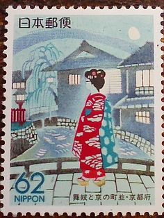 Bonne anee! - 切手な切手 ☆Bons baisers de Lueur☆ Japanese stamp