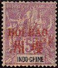 1901 Hoi Hao, 5fr tablet, mauve/pale lilac.