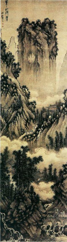 Xiè Shíchén(謝時臣) , 谢时臣 华山仙掌图 (日)私人藏