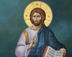 Jesus Art, Jesus Christ, Holy Quotes, Son Of God, Orthodox Icons, Religion, Prayers, Faith, Baseball Cards