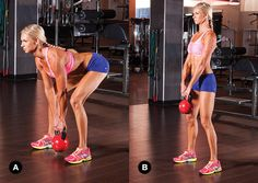 The Deadlift is one of the best exercises for your lower back, your glutes, and your hamstrings. It works all three muscles at once, and you'll find that i
