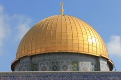 Dome of the Rock, Jerusalem | Part-Time Traveler