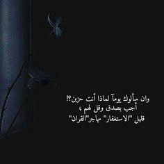 by _emanyaat__
