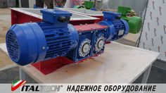 The crusher DK 400 ITALTEH overview http://www.italtech.biz/products/drobilnoe-oborudovanie-drobilki-serii-dk-italtech/drobilka-izmelchitel-komkov-dk-400-italtech/  Crusher for lumps and light concretes DK 400 ITALTECH The crusher of this model can be made from both carbon and stainless steel. It is also possible to complete the crusher with electric motors in explosion-proof design.