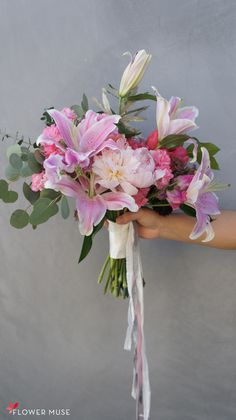 We show you how to DIY a pink bouquet with peonies and lilies. By combining peonies with other blooms, you can create a gorgeous & budget friendly bouquet.