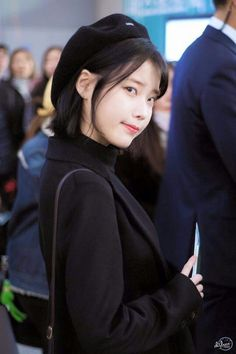 IU 170106 Incheon Airport