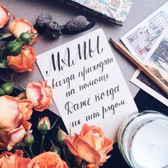 https://www.instagram.com/elfant_ru/ #quote