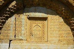 17-th Century, Arcakh (Nagorni Karabakh), Armenia