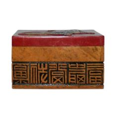 Red and Brown Hand Carved Soap stone  Box with Butterfly on Top from Vietnam (2084) $46.99