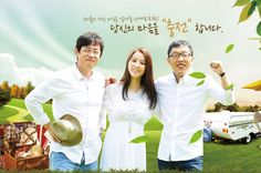 (K. TV Shows) Healing Camp Korean Tv Shows, Korean Variety Shows, Healing Camp, Drama, Dramas, Drama Theater