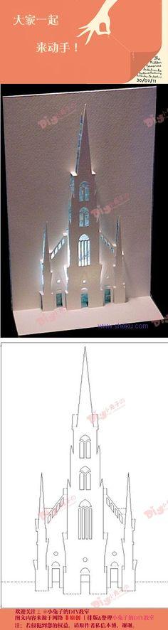 实线剪开,虚线不剪。来一座城堡! DIY 3D castle card