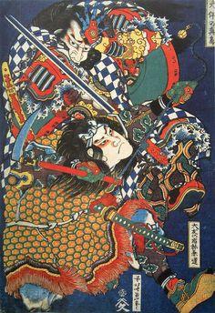 葛飾北斎 Hokusai Katsushika 「山本屋版武者絵シリーズ」『大伴の真鳥 大友の宿祢兼道』(1833-35)