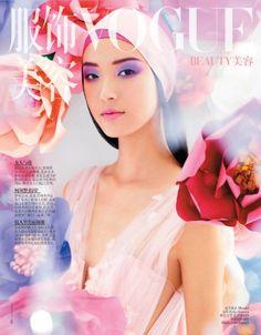 awesome VOGUE CHINA | Editorial Beleza Fevereiro 2013 | Tian Yi por Chris Craymer