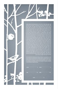 Really like this one. Simple.   Papercut Ketubah  Birds Frame by UrbanCollective on Etsy, $465.00