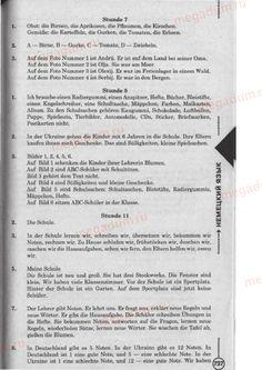 Stunde 7-11 - Немецкий язык 6 класс Сотникова