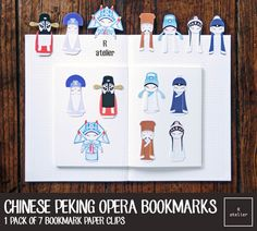 Metal Bookmark Paper Clips - the perfect companion to keep your journals and papers neat, tidy and organized.