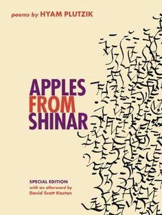 Hyam Plutzik Poetry   Centennial