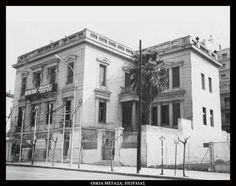 Old Photos, Vintage Photos, Old Greek, Historical Photos, East Coast, Athens, Sailing, Greece, Street View