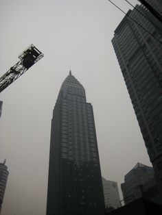 """Chongqing has their own """"Empire State Building""""."""