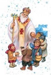 Ми чекаємо Святого Миколая