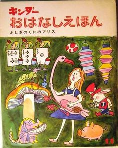 asian cover