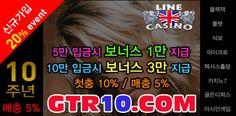 온라인카지노 ▩ GTR10。com ▩ 온라인바카라: 무료머니룰렛 ♡GTR10。COM♡ 룰렛무료머니