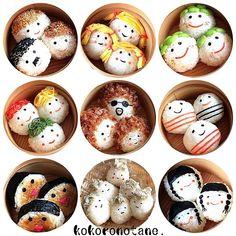 こころのたね🌱YasuyoさんはInstagramを利用しています:「❁.*⋆✧°.*⋆✧❁ Today's bento. おにぎり集結 で おやすみなさい☆ #こころのたね弁当集結 ❁.*⋆✧°.*⋆✧°.*⋆✧°❁」 Japanese Food Art, Japanese Snacks, Kawaii Bento, Cute Bento, Bento Kids, Bento Box Lunch, Bento Recipes, Baby Food Recipes, Tapas Menu